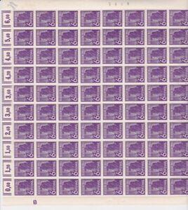 """Arbeiter Mi.Nr. 944 im Bogen """"Walze""""  mit DZ 1 negativ, Feld 11"""