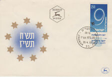 Israel - FDC Mi 142 - 9th Independence Day