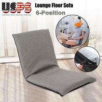 Adjustable 6-Position Floor Chair Folding Lazy Man Sofa Chair Multi-angle Rest