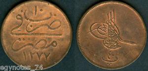 EGYPT - OTTOMAN , 40 PARA  SULTAN ABDUL AZIZ  1277/10 AH  ( NE ) TOP , SCARCE