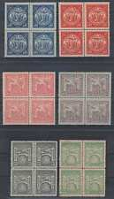 PARAGUAY 1930 Sc C19-C24 BLOCKS OF FOUR WATERMARKED MINT & MNH SCV$63++