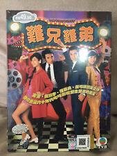 DVD HK TVB Drama Old Time Buddy 难兄难弟 Eps1-25END All Region Eng Sub FREE SHIP