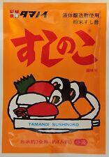 Sushi Essigpulver aus Japan Tamanoi Sushinoko zum würzen von Sushireis 35g
