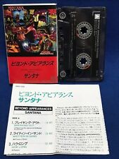 Santana Beyond Appearances Japan Cassette Tape 28KP 1208 1985 Val Garay