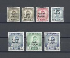 More details for iraq 1958-60 sg 419/25 mnh cat £125