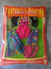 Vintage Barbie - Barbie's Groovin' Gauchos #1057- Mint - NRFB!!!!