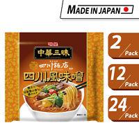 Myojo Chukazanmai Instant Ramen Noodle Miso Soybean Paste Flavor, 3.73-Ounce