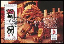 2008 China Beijing Olympex Show Postmark Minisheet Koala Stamps Australia 2016