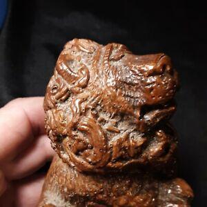 Antique Sewer Tile Lunch Break Folk Art Brown Glaze Redware Whimsey Lion Figure