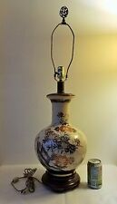 Vintage Japanese Table Lamp porcelain Painted Flower and Signed