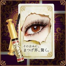 [SHISEIDO MAJOLICA MAJORCA] Lash King Waterproof Volumizing Mascara BK999 BLACK