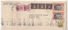 1947 Manila Philippine Islands, Commercial Victory Airmail to Shanghai China
