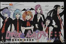 JAPAN Rosario + Vampire Official Guide Book Akihisa Ikeda