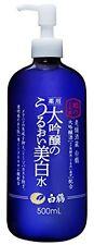 Hakutsuru Sake Face Moisture Whitening Lotion 500 ml   Free Shipping