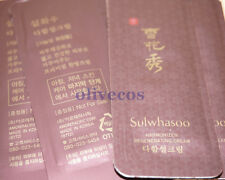 [Sulwhasoo] Harmonizen Regenerating Cream 1ml * 10ea = 10ml (NEW) Amore Pacific
