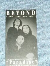 "BEYOND Japan Only 1994 PROMO NM Tall 3"" inch CD Single PARADISE"