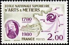 "FRANCE N°2087 ""ECOLE SUP. D'ARTS & METIERS"" NEUF xx TTB"