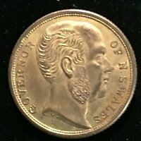 1877 Australia Governor of New South Wales  Token Medallion
