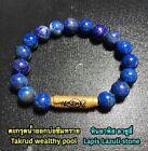Bracelet Stone Takrud Wealthy Pool Ajarn O Amulet Luck Money Wealth Trade Thai