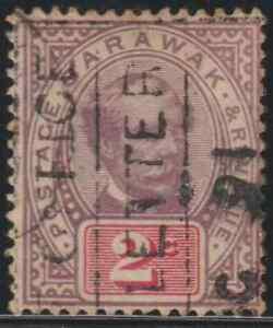 (A133)SARAWAK POST MARK 1888 2c USED 3-TIER BOX REGISTER CANCEL