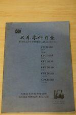 Dalian Forklift Parts Catalogue