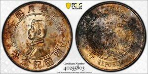 431 1927 Republic Memento Silver Dollar Y-318a, LM-49 PCGS AU Details - Cleaned