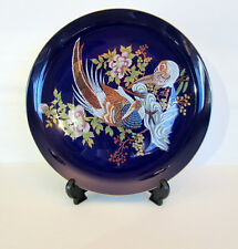 Cobalt Decorative Plate with Exotic Birds