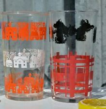 Mix of 2 Swanky Swig Small Drinking Glasses/ Scottish Terrier Dog/ Houses