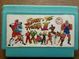 Street Fighter 3 Famiclon Rare