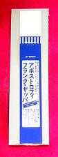 Frank Zappa Apostrophe (') PROMO OBI JAPAN DISK UNION