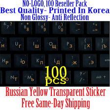 Russian Orangish Yellow Keyboard Sticker Transparent Reseller 100 Pack DEAL!!