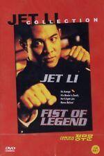 FIST OF LEGEND (1994) Jet Li DVD *NEW