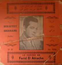 "arabic egypt  10"" LP -farid el atrache - hikayet gharami hafla - made in israel"