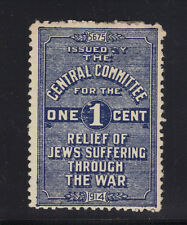 Israel Jewish Charity Stamp 1914 Relief For War Suffering Seal Central Committee