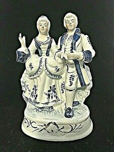 "Vintage Victorian Figurine Blue White Gold George & Martha Porcelain 9"" Tall"