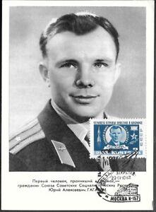 "Soviet Space Maxi Card 1962. Gagarin ""Vostok 1"" ""To the Stars"" Exhibition"