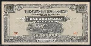 Malaya Japanese Invasion Money 1000 Dollars 1940's MU Block AU