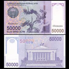Uzbekistan 50000 50,000 Sum Som, 2017, P-NEW, UNC