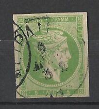 Greece 1880-86 Hermes head 5 l green (Hellas 55c) (679/440)