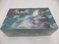MTG Magic the Gathering War of the Spark Sealed Booster Pack Japanese 36 Pack