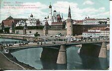 Ansichtskarten aus Russland mit dem Thema Brücke