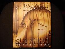 RARE Ukrainian book SCULPTURE PINCHUK O.art works