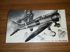 Fine Molds #FA-1 1/48 Mitsubishi Navy Type 96 Carrier Fighter A5M1 Claude Kit