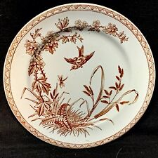 Brown Transferware Aesthetic Movement Cockle Plate ~ Dragonfly 1877