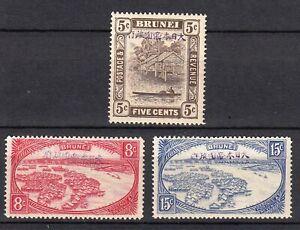 BRUNEI 1942 MLH*  japan occupation  SG CV 41£  56$  british colonies malaya