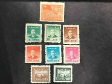 China Sun Yat Sen Six Unused And Never Hinged Plus 3 Other Stamps.