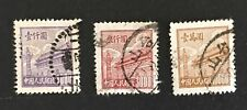 PR China 1950 Gate of Heavenly Peace. 2nd Issue. Sc#21-3 Used.