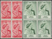 George VI (1936-1952) Adeni Stamp Blocks (Pre-1967)