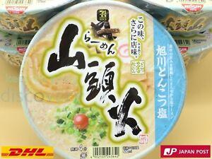 Nissin Santouka Asahikawa Hokkaido Tonkotsu Salt Prepared Noodle Ramen 126g 5Set