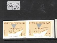 Dominican Republic SC 1371 Imperf Proof Horizontal Pair MNH (4dwr)